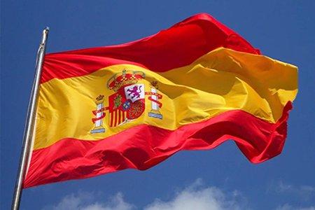 storia-ESP-bandiera